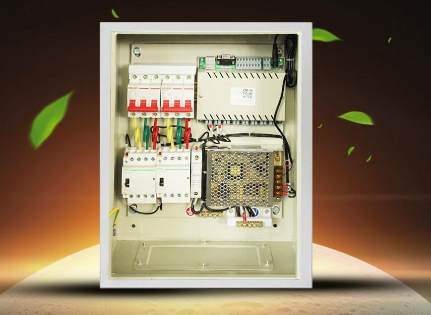 app智能远程控制工业配电箱-380V